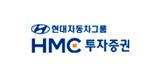 HMC투자증권